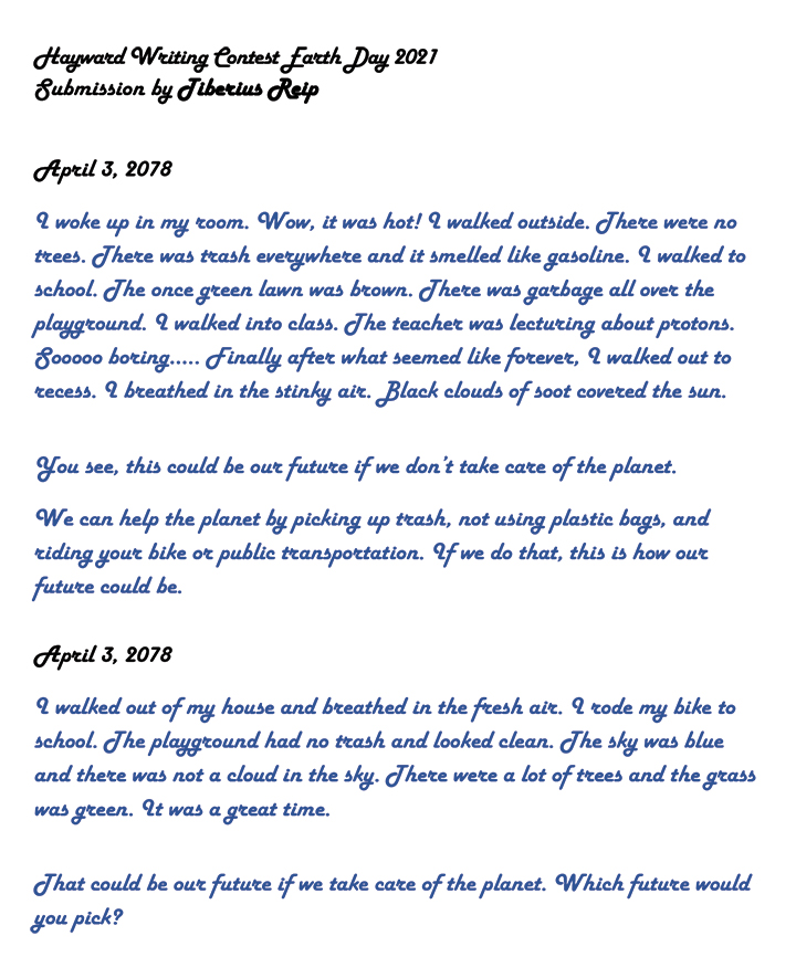 Text of first place winning entry for 2-3 category